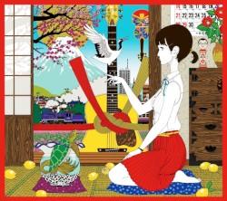 Masashi Sada - 秋桜
